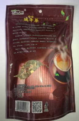 108克简装仙人源端午茶