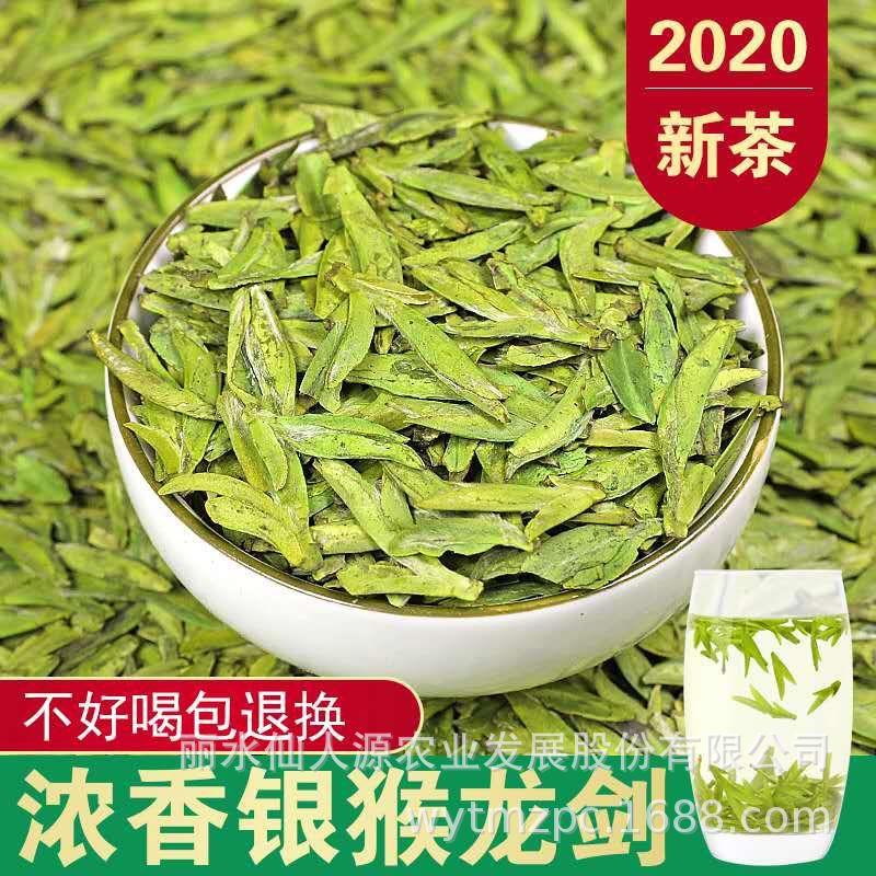 银猴龙剑礼盒(白茶)